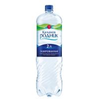 Kalinov 2l gaz