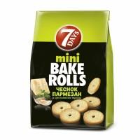 mini-bake-rolls-GARLIC-PARMESAN-RUS